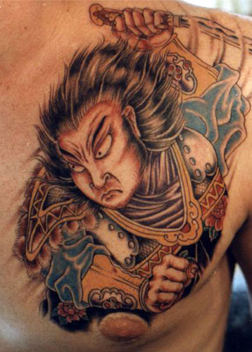 Tattoo designs articles from mainpage for Traditional japanese tattoo rules
