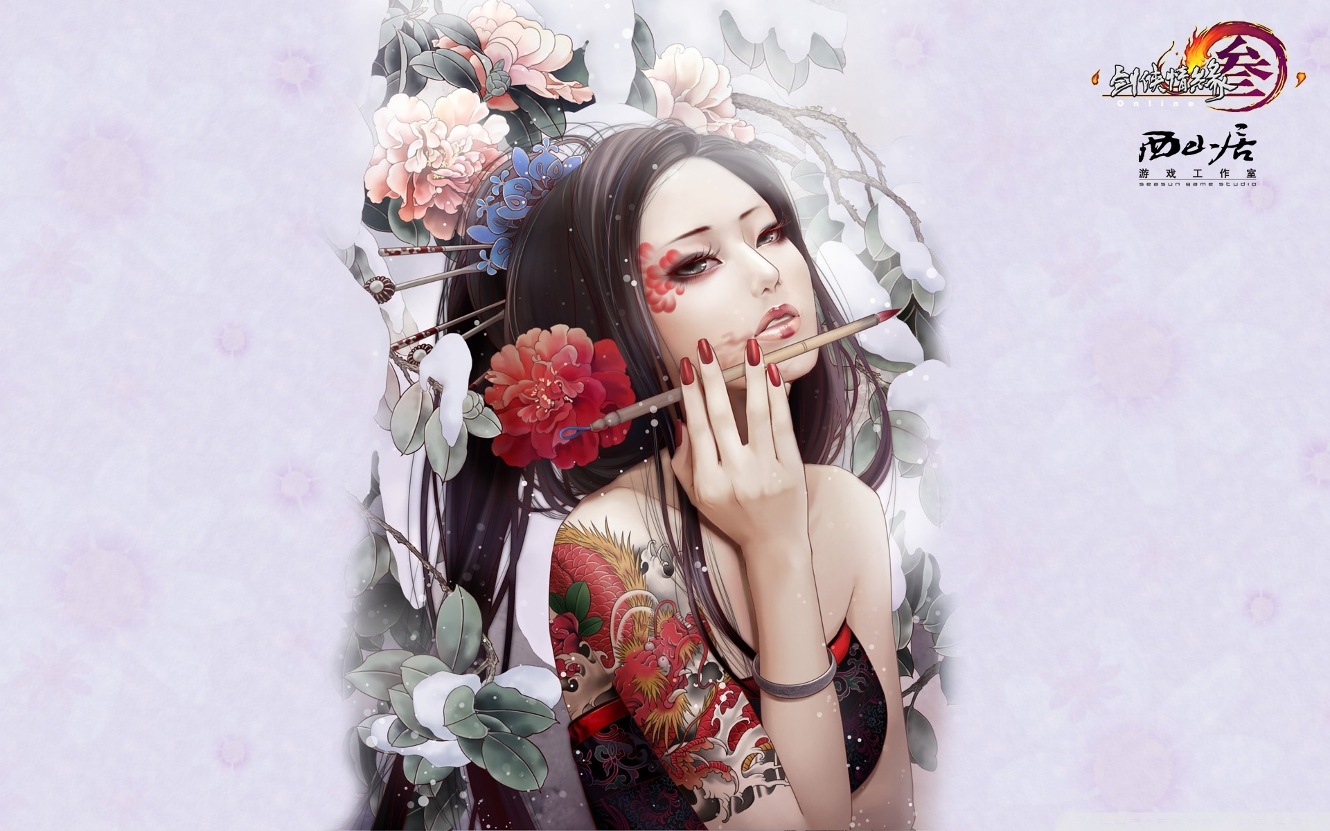 Tattoo Wallpapers part 2 - Tattoo Wallpapers