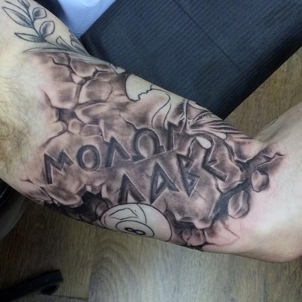3Dliek antic Latin lettering tattoo on arm