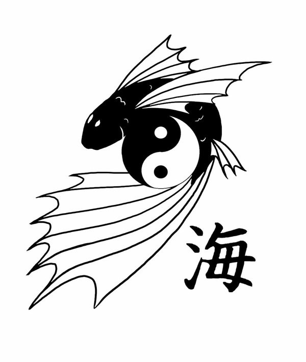 Black Ink Ocean Fish With Sharp Flippers Protecting Yin Yang Symbol
