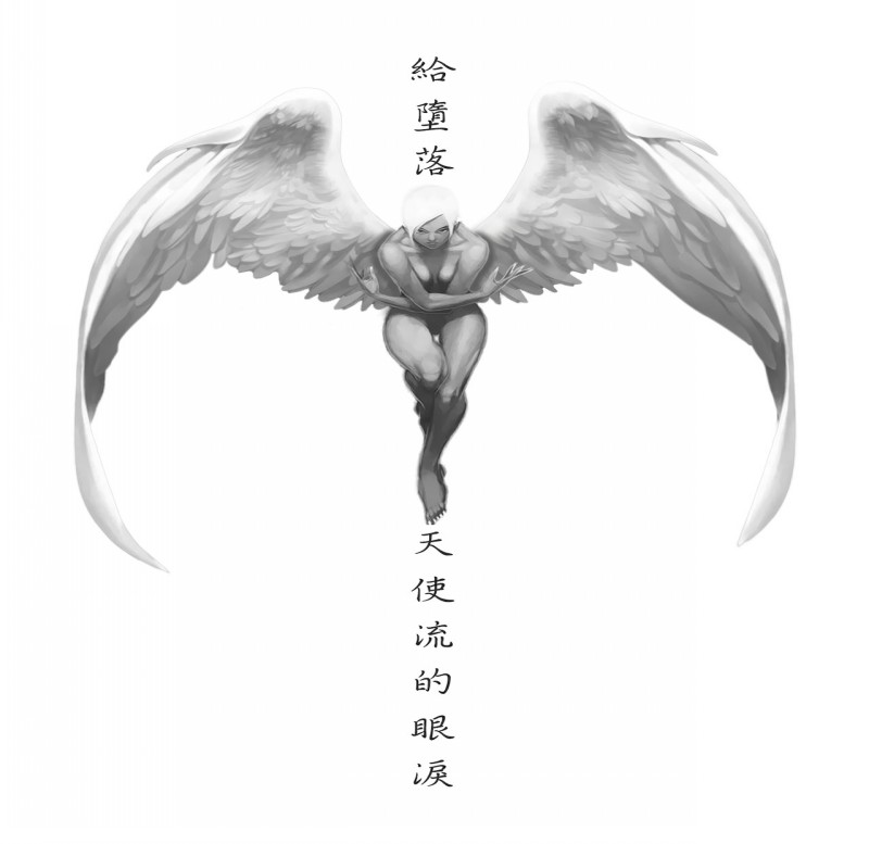Cool grey female angel woman and vertical line chinese hieroglyphs tattoo design