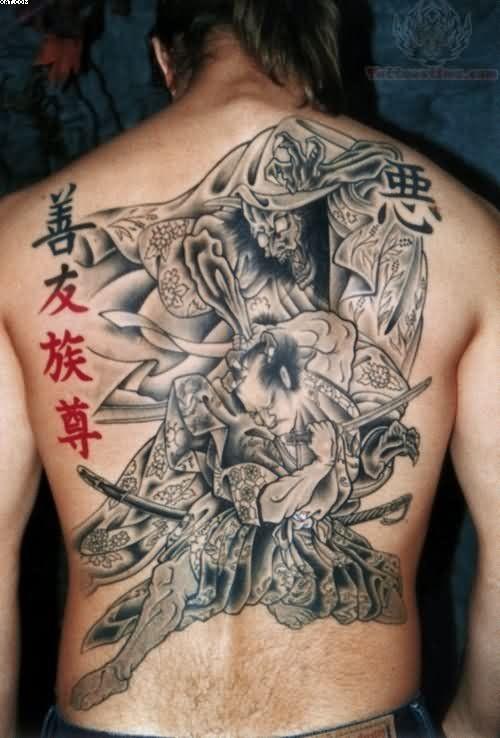Cool Samurai Warrior And Japanese Symbols Tattoo On Back