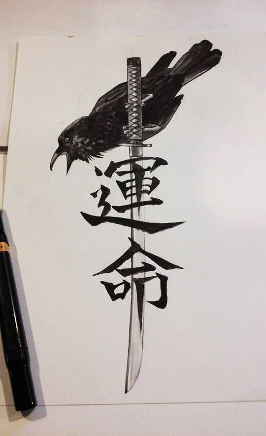 Crying raven sitting on katana sword with hieroglyphs tattoo design