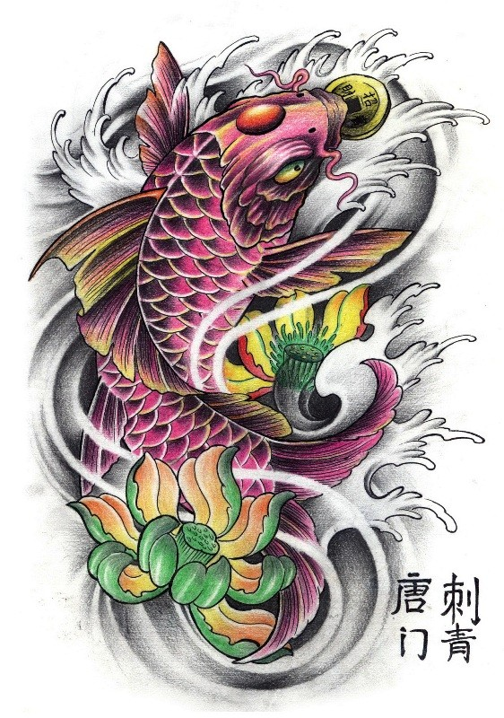 Dark purple fish with chinese coun in mouth tattoo design for Purple koi fish