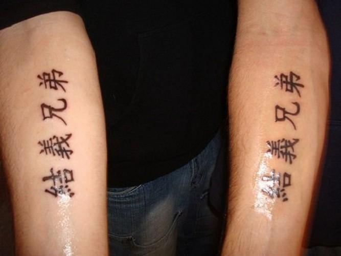 doppio citazione cinese tatuaggio su braccio
