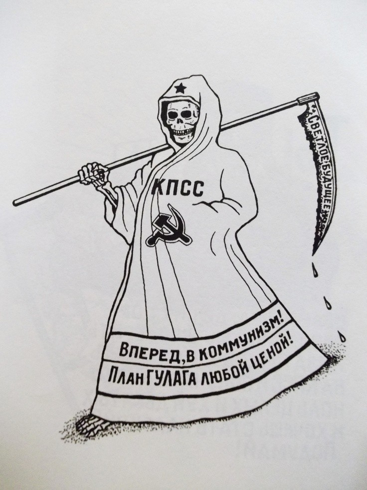 Funny colorless russian running death with blooded scythe tattoo design