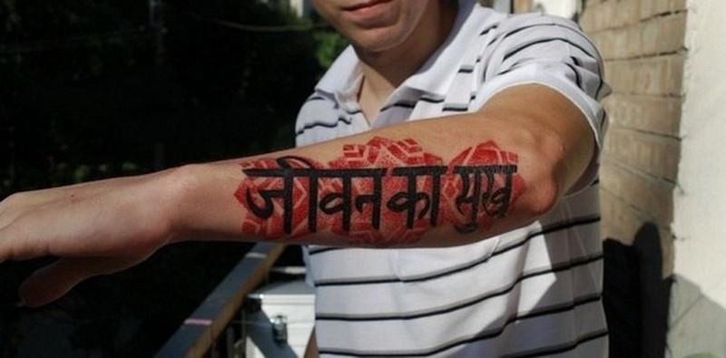 Cool quote design - Part 3 - Tattooimages.biz