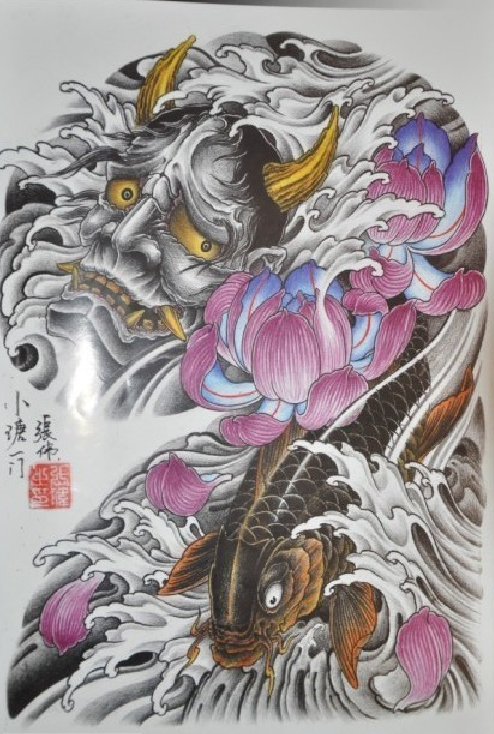 Grey devil face with golden eyes and horns near koi fish tattoo design