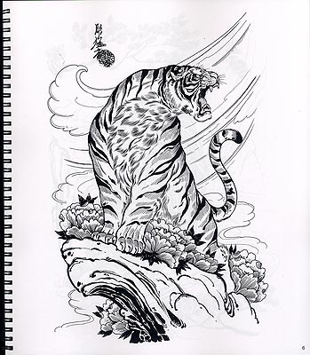 Grey screaming tiger sitting on rock edge tattoo design