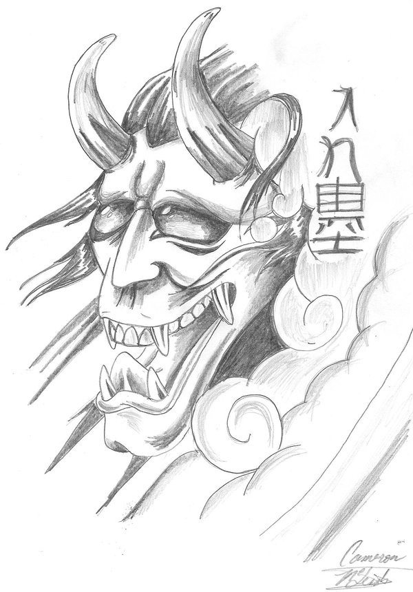 Happy grey drawing devil head among clouds tattoo design by Artitek