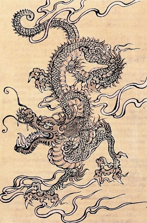 Traditional oriental dragon in smoke tattoo design