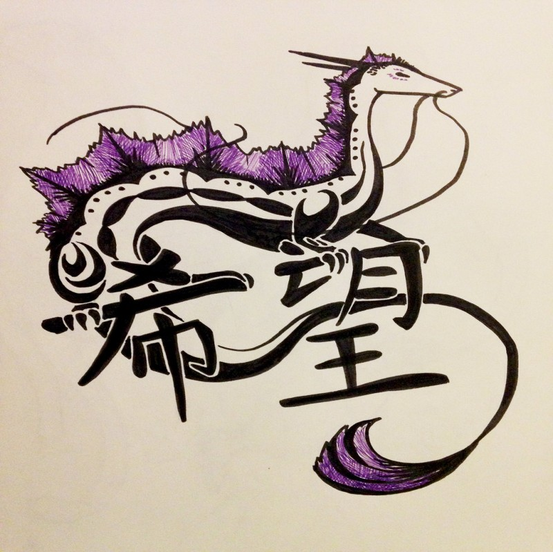 tribal purple mane eastern dragon tattoo design by norey dragon. Black Bedroom Furniture Sets. Home Design Ideas