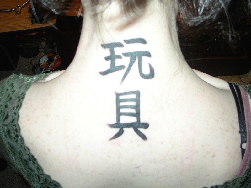 Big chinese symbol tattoo on neck
