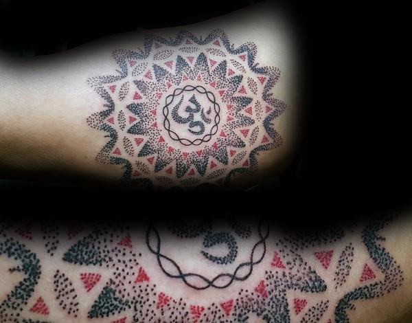 Big stippling style colored arm tattoo of large flower with symbol