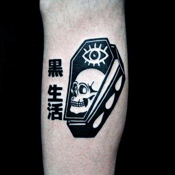 Black and white volume coffin designed with skull and eye tattoo with hieroglyphs