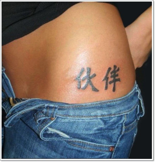 Black ink chinese characters tattoo on hip