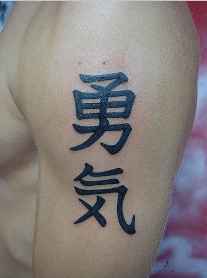 Bold chinese tattoo on bicep