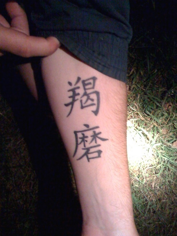 Chinese letter tattoo on hand