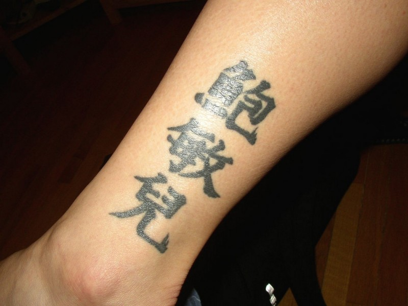 Cool tattoo on upper ankle with chinese characters in black color