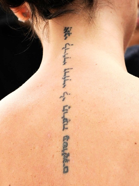 Elegant hebrew tattoo on back for girls