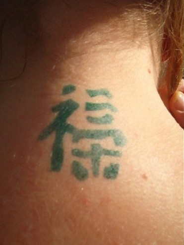 Green chinese symbol tattoo on nape