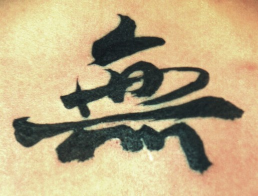 Nice single chinese character tattoo