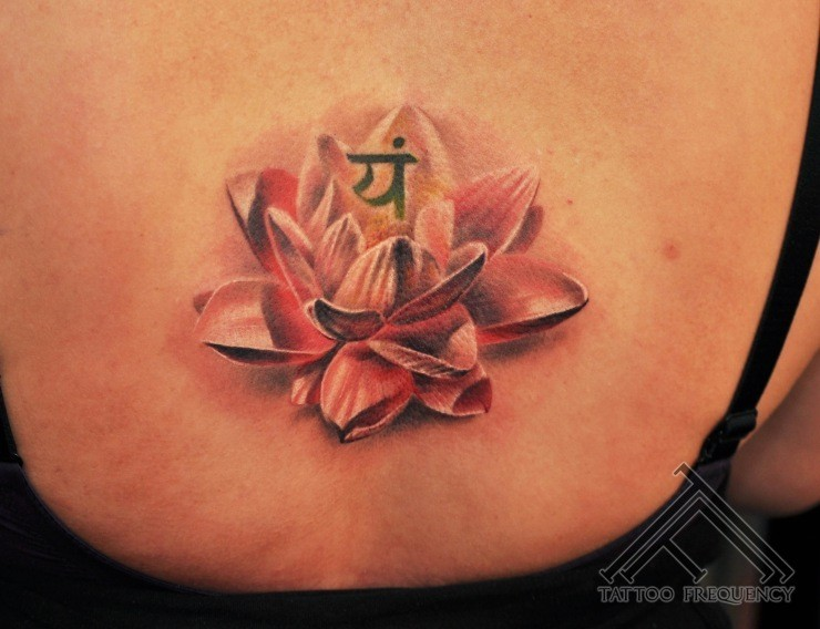 Small 3D style colored lotus flower with lettering