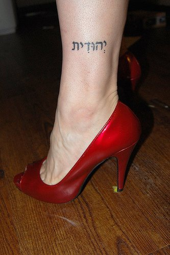 Foreign inscription ankle tattoo