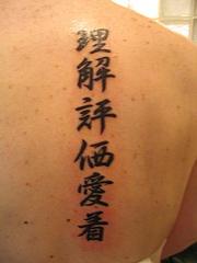 Asian writings tattoo on back
