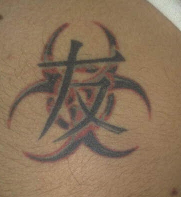 Biohazard chinese friendship tattoo
