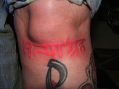 Hindu writings uv ink tattoo