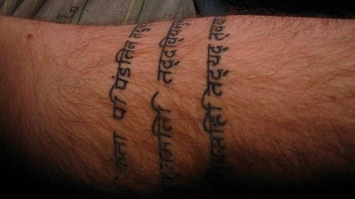 "indu"" mantra bracciale tatuaggio"