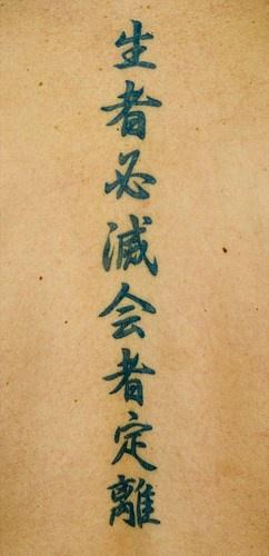Tibetian chinese writings tattoo