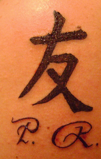 Chinese friendship word tattoo