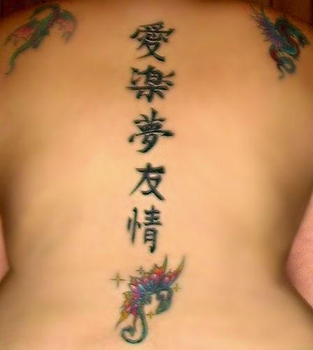 geroglifici  con piccoli draghi tatuaggio sulla schiena