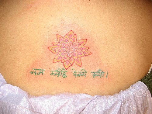Lotus flower with hindu writings