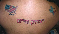 Patriotic texas tattoo in hebrew