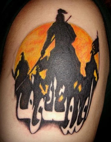 Eastern warrior tattoo with inіcription on sunset