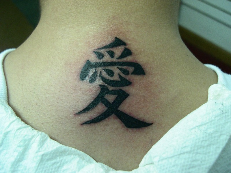 Tattoo with chinese character love on nape
