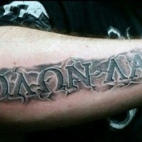 3D like colored Latin lettering tattoo on arm