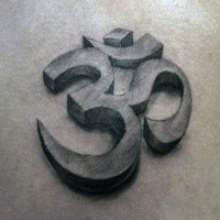 3D style black ink stone like Hinduism symbol tattoo