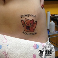 Cute little cat tattoo on hip