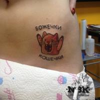 Niedliche kleine Katze Tattoo auf der Hüfte