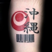 Asain style colored sun with symbol tattoo combined with lettering and barcode