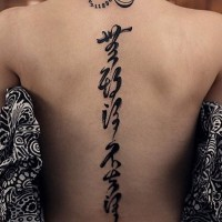 Awesome black ink infinity symbol with numbers neck tattoo stylized with Asian lettering