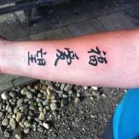 Chinese forearm symbols tattoo