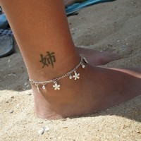 Chinese symbol tattoo on ankle
