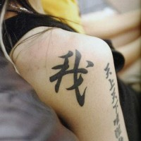 Cool chinese tattoo with black symbols on hand