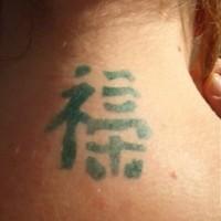 Green chinese symbol tattoo on nape