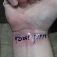 Hebräischer Schriftzug Tattoo am Handgelenk